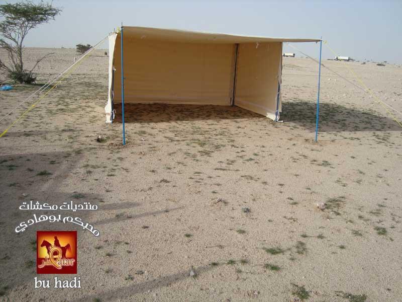 خيمة بوهادي المطورة خيمة مضلة وبعدة مقاسات الأرشيف منتديات مكشات