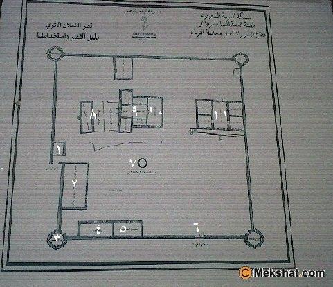 قصر الأمير نواف الشعلان mk179077_kafnawwaf1.