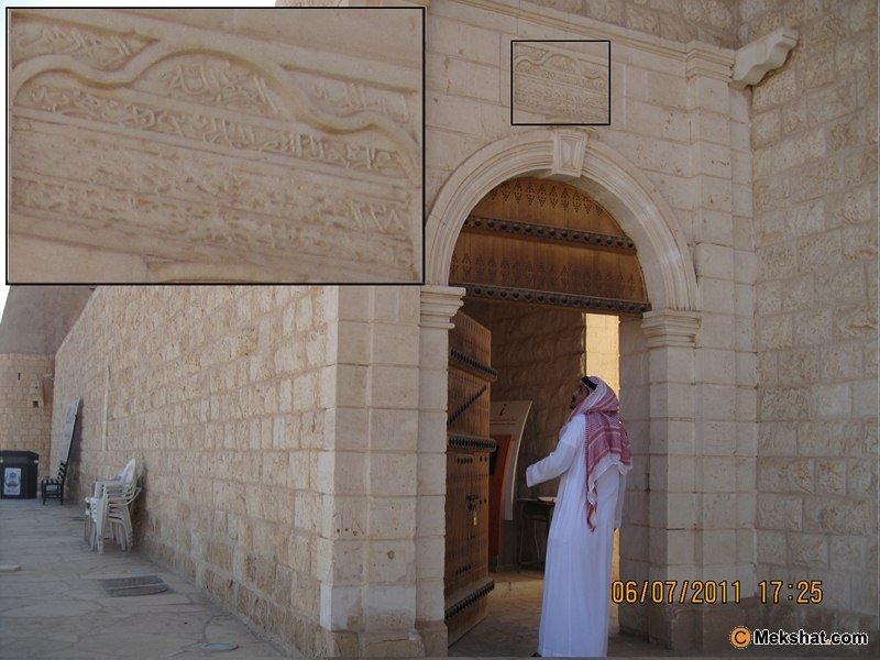 قصر الأمير نواف الشعلان mk179077_knd3.jpg