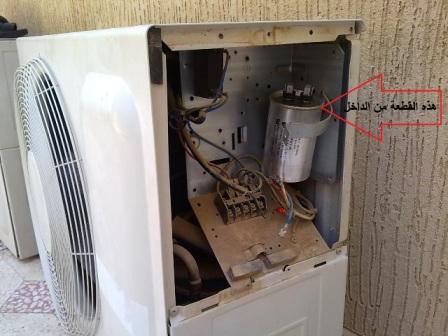 مصدر وسادة سنتيمتر المكيف يفصل الكهرباء Dsvdedommel Com