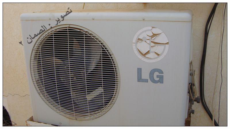 طريقة أصلاح مكيف السبلت يخرج هواء حار ( بالصور ) Mk47223_y%20(1)
