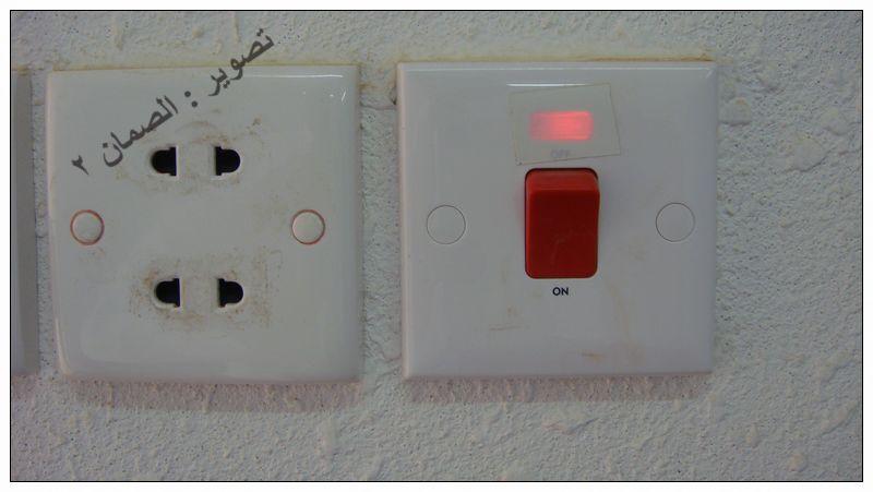 طريقة أصلاح مكيف السبلت يخرج هواء حار ( بالصور ) Mk47223_y%20(6)