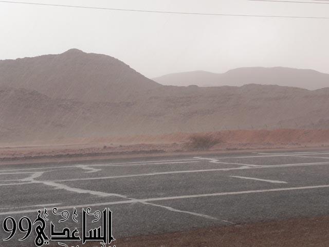 أمطار شمال المدينة المنورة اليوم