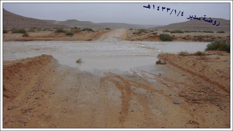 hl'hv hgvdhq امطار الرياض الثلاثاء 4-1-1433
