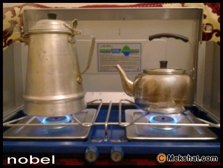 موقد امريكي طريقة استخدام الموقد الامريكي ادوات الموقد موقدات بردات القهوة