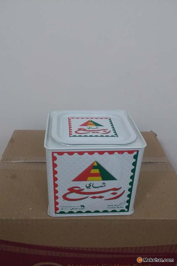 مسابقة خردة حالة طوارئ شاي علبه حديد Comertinsaat Com